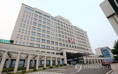 [속보]공군 女부사관 성추행 가해자 구속영장 청구