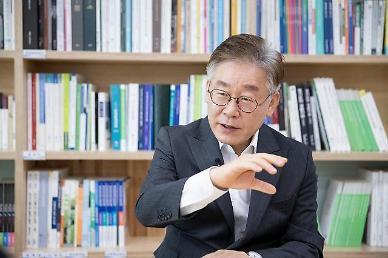 """이재명, 기본소득에 이어 기본대출 정책 추가 """"포용금융 실현"""""""