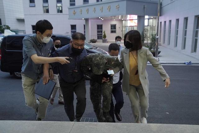 공군 女부사관 성추행 장모 중사 오늘 구속여부 결정