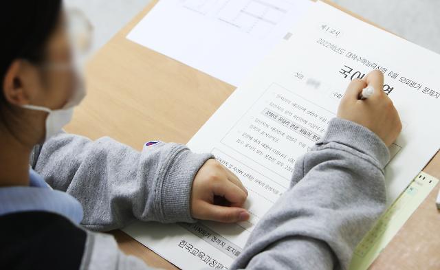 문·이과 통합+국어·수학 선택과목 6월 모의평가 실시