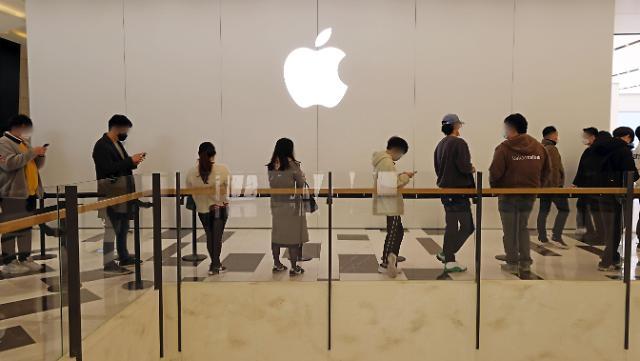 苹果公布2021年供应商名单 23家韩企上榜