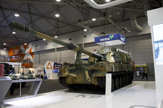 Hanwha Defense in discussion with suppliers for Britains self-propelled artillery program