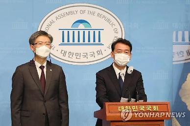 """이광재‧조정훈 """"개헌으로 양극화 해소‧삶의 질 향상시킬 것"""""""