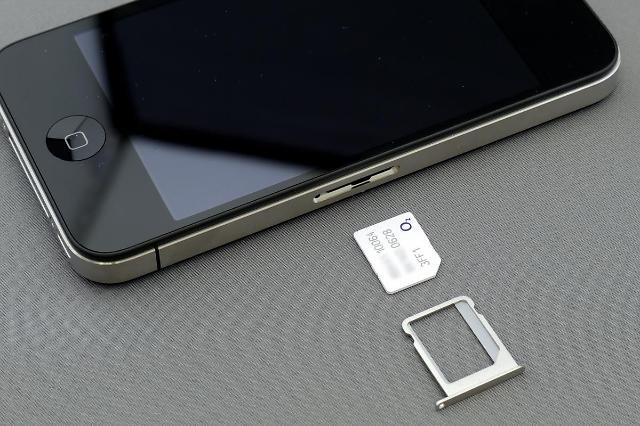 [NNA] 홍콩, 휴대폰 SIM카드 실명등록제, 9월 1일 시행