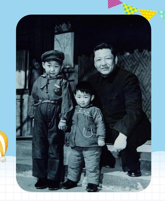中시진핑 주석의 유년시절
