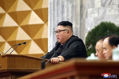 [아주 쉬운 뉴스 Q&A] 김정은 바로 밑 북한 제1비서가 누구인가요?