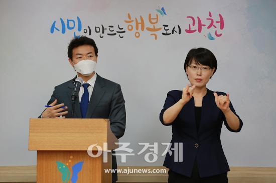"""김종천 시장, 김부겸 총리 만나 """"청사 유휴지 활용방안 마련"""" 요청"""
