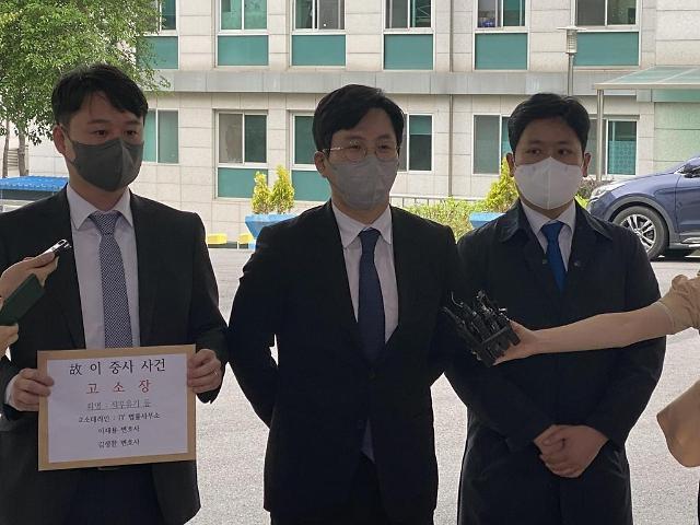 공군 女중사 성추행 사건 유족, 20전비 3명 추가 고소
