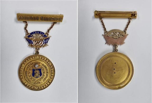 서윤복 1947년 보스턴마라톤 우승 메달...문화재 등록예고