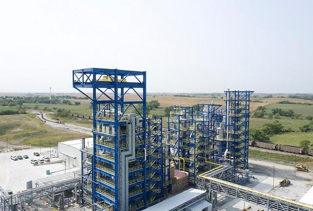 SK Holdings makes strategic investment in American clean hydrogen company