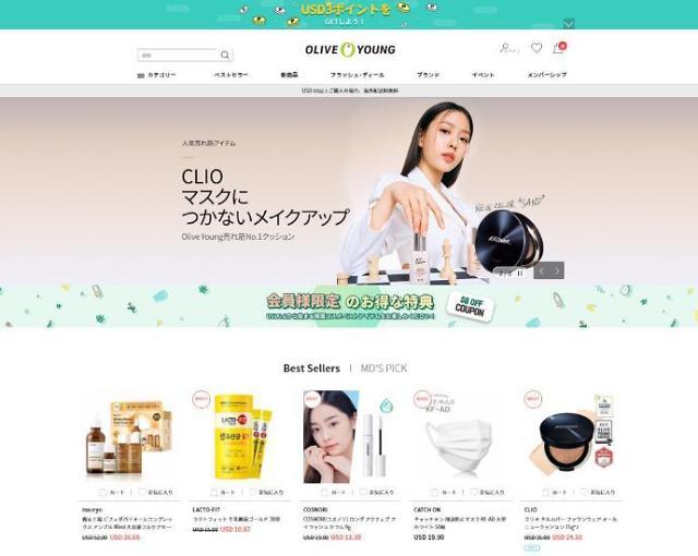 新韩流热潮带火韩妆 这一次日本消费群体不再限于年轻人