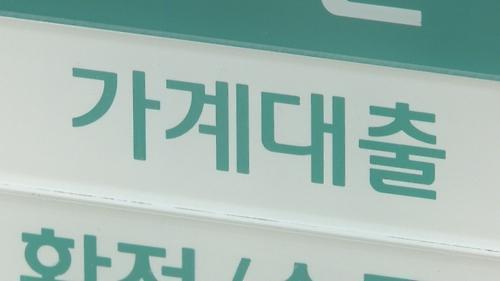 韩一季度产业贷款增2400亿元 家庭信贷减460亿元
