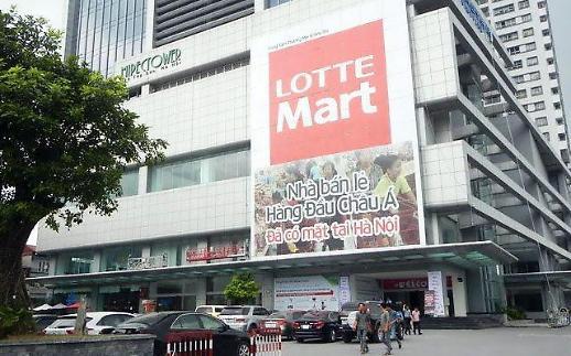 Trung tâm thương mại Lotte Mart Đống Đa đóng cửa từ 1/7