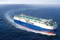 現代グロービス、グローバル船会社初「電気自動車特化海上運送ソリューション」構築