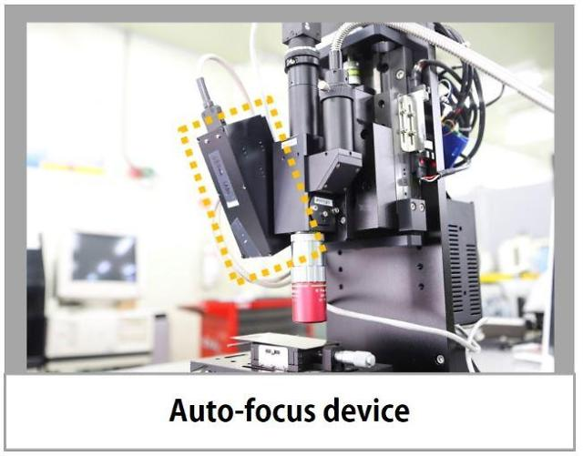 Researchers localize auto-focusing equipment for defect inspection of displays
