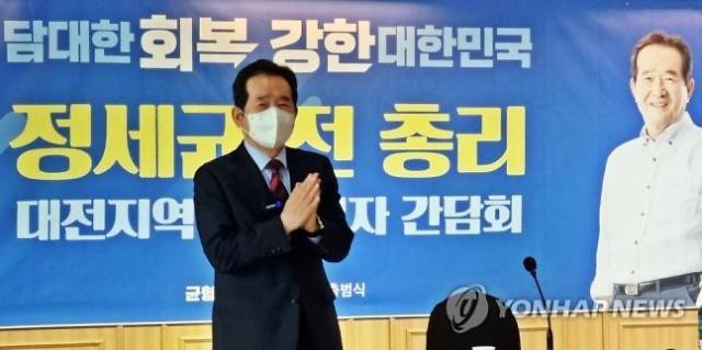 """정세균, 장모 10원 거론한 尹 비판 """"전 검찰총장이 검찰을 부인"""""""