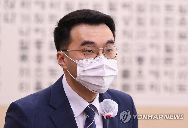"""[주파수 ON] 김남국 """"윤석열, 검증 시작도 안했는데 벌써부터 발끈하냐...감출 약점 있나"""""""