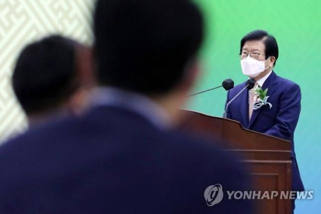 """박병석 의장 """"국민통합의 핵심은 '개헌'…국회의사당 세종시대 문 열자"""""""