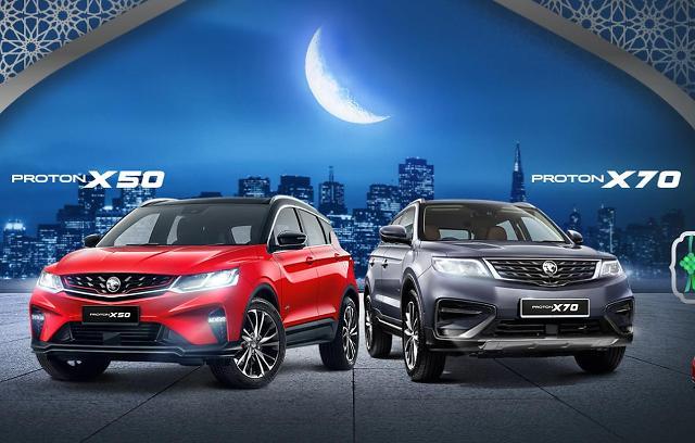 [NNA] 말레이시아 국민車 프로톤 5월 신차판매, 전월 대비 37% 감소