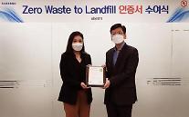 """サムスン電機、廃棄物埋立てゼロ認証…""""MLCC・基板業界で初めて"""""""