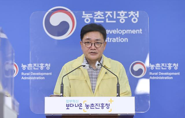 과수화상병, 충남 예산·경북 안동 발생…사과 주산단지 방어에 총력