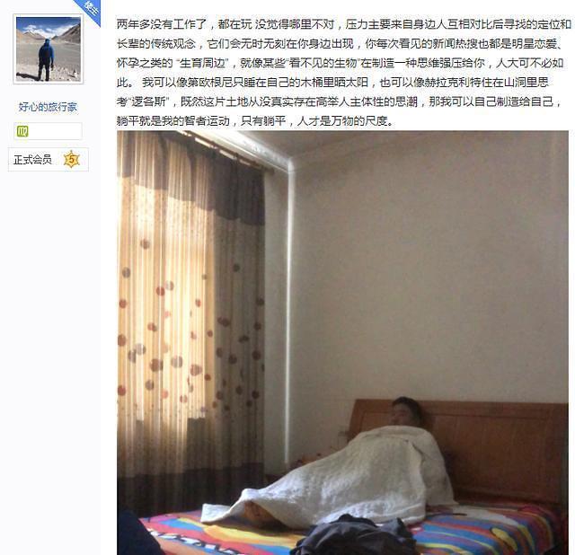 [중국화제]이생망 대륙 청년들 운다...뜨는 탕핑학