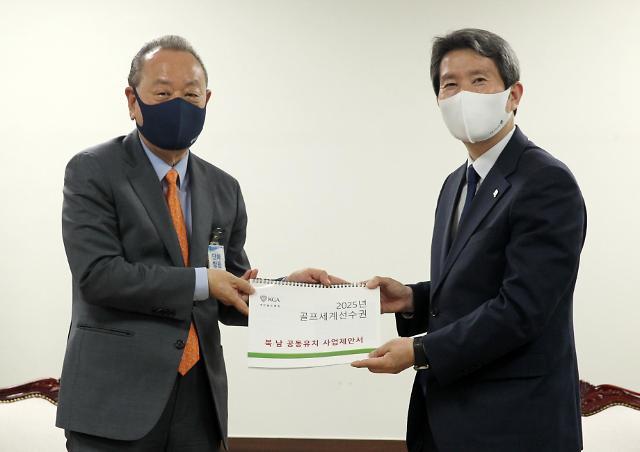 韩统一部长:韩朝合办国际高尔夫赛事将利好和平
