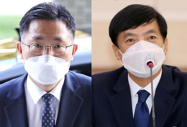 서울고검장 이성윤·중앙지검장 이정수…검사장급 인사 단행