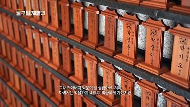 """""""당신을 잊지 않겠습니다""""...SK브로드밴드 6월 호국보훈의 달 특집 편성"""