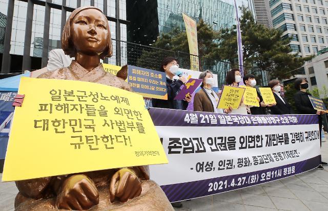 정부, 위안부 문제 민관협의회의 첫 개최...각계 의견 수렴
