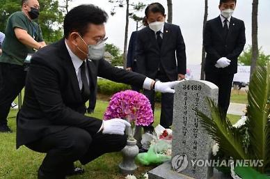 """송영길 """"제복 입고 나라 위해 헌신한 분들 예우 강화"""""""