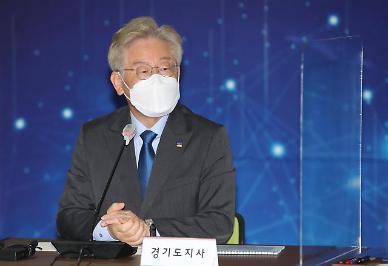 """이재명 """"韓 복지후진국""""…유승민 """"억지 부리며 늪에 빠져"""""""