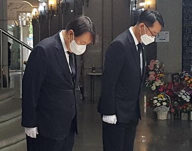 """윤석열 """"조국을 위한 희생자, 분노하지 않는 나라 만들겠다"""""""