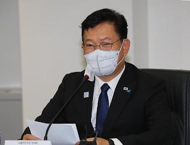 민주당, 한반도 평화특위 출범 예정...송영길 대표가 위원장 맡는다