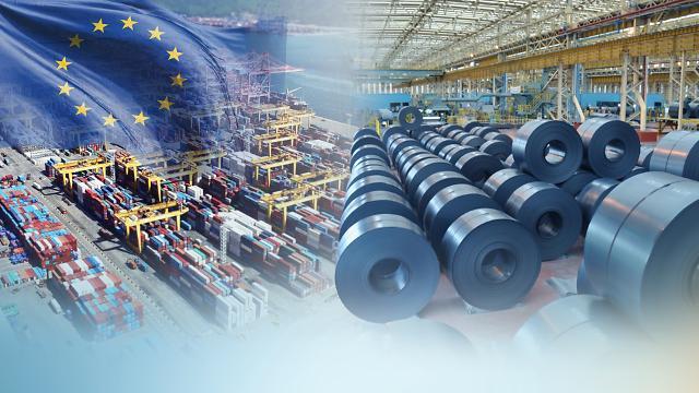 欧盟:将于本月揭晓钢铁保障措施延长案结果