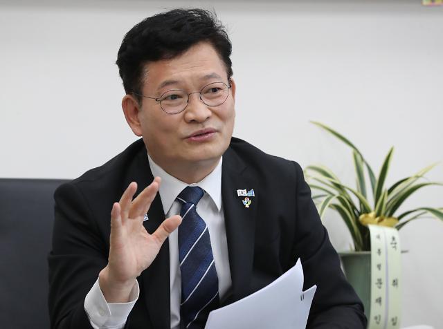 """송영길, 이재용 사면론에 """"가석방으로도 풀 수 있어...나와야 투자되지 않나"""""""