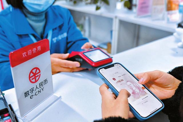 중국 디지털 위안화 도입 박차... 상하이·베이징 복권식 추첨으로 대규모 배포