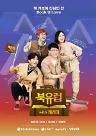 """LG헬로비전, 지역채널 '북콘서트' 첫 방송...""""선한 영향력 전파한다"""""""