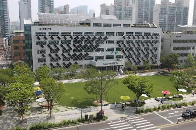 강동구, 집합금지·영업제한 업종 폐업 소상공인에 50만원 지원