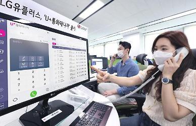 "LG유플러스, 'U+통화매니저' 출시...""문의·상담 내용 한눈에"""