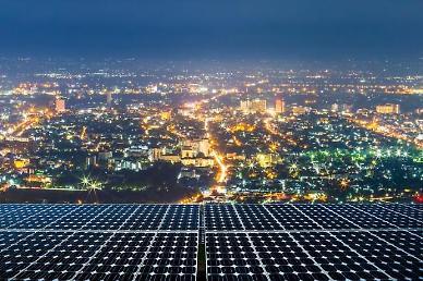 Ulsan to establish data platform for distributed energy systems