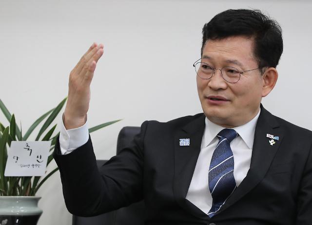 韩执政党代表:李在镕存在假释出狱可能性