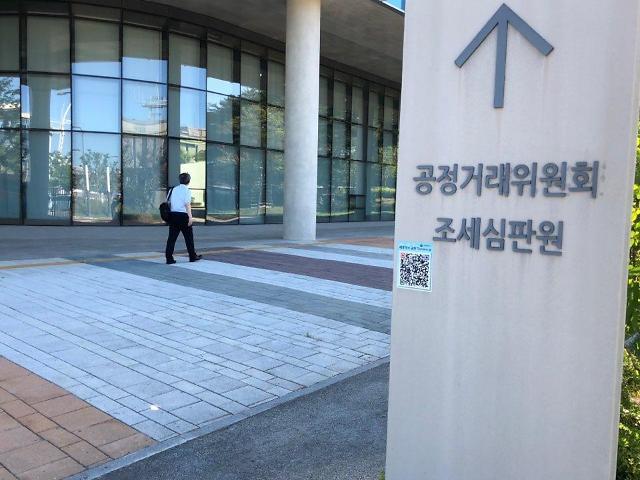 몸집 키우는 공정위 ICT전담팀, 디지털 광고 분과 신설
