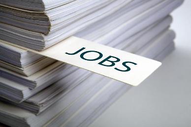 실업급여 4개월 연속 1조원 돌파… 고용보험 재정 빨간불