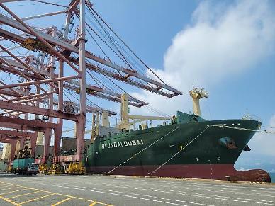 정부, 물류난 해소 위해 미주항로 임시선박 투입 2배 확대