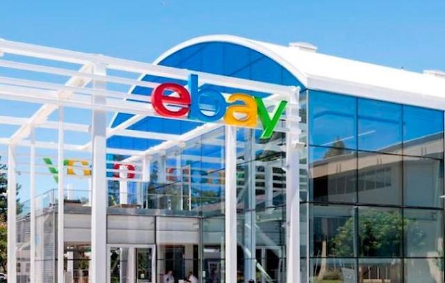 eBay韩国正式启动招标 SK否认向亚马逊转让11号街股权
