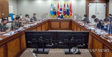 국방부, 성폭력예방 개선전담팀 3개월간 운영