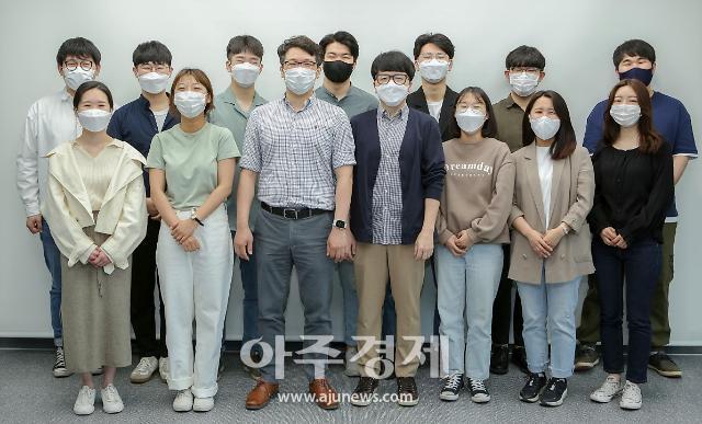 한동대, SW중심대학 3개 창업팀 '2021 예비창업패키지' 사업 최종 선발