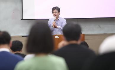 """유승민 """"이재명, 사기꾼 중상모략…공정소득 이해 키워라"""""""