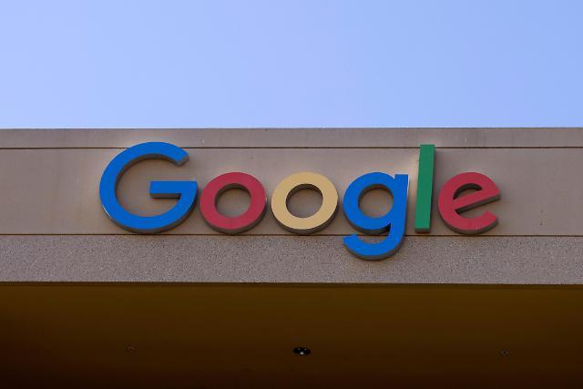 창작자도 반대 나선 구글 인앱결제... IT업계, 8일 앱공정성 국제 콘퍼런스 연다